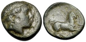 KINGS OF MACEDON. Alexander II, 370/69-368/7 BC. (Bronze, 16.5 mm, 3.53 g, 3 h). Diademed head of Apollo to right. Rev. AΛEΞANΔPO Horse running right....