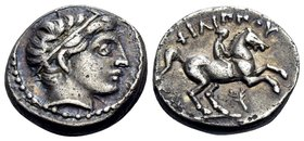 KINGS OF MACEDON. Philip II, 359-336 BC. 1/5 Tetradrachm (Silver, 14 mm, 2.57 g, 7 h), struck posthumously under Kassander, Amphipolis, circa 323/2-31...