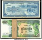 Cambodia Banque Nationale du Cambodge 100; 500 Riels ND (1956-72; 1973-75) Pick 13; 16b Two Packs of 100 Consecutive Notes Crisp Uncirculated.   HID09...