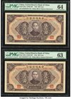 China Central Reserve Bank of China 500 Yuan 1943 Pick J25a S/M#C297 Two Consecutive Examples PMG Choice Uncirculated 64; Choice Uncirculated 63. Ink ...