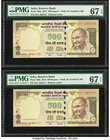 India Reserve Bank of India 500 Rupees 2015; 2016 Pick 106n (2); 106y (3) Consecutive Examples PMG Superb Gem Unc 67 EPQ (2); Gem Uncirculated 66 EPQ ...