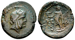 Kephaloidion AE19, after c. 241 BC 