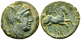 Siculo-Punic AE Unit, c. 213-211 BC 