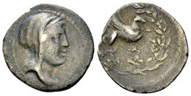 Corcyra AR Drachm, c. 270-220 BC 