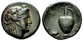 Andros AE17, 4th century BC 