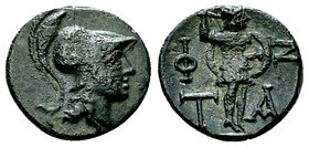 Temnos AE12, 2nd-1 centuries BC 