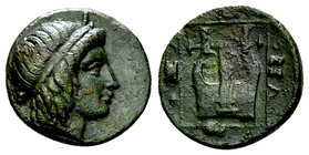 Kolophon Chalkous, c. 400-375 
