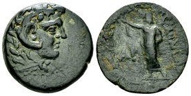 Alexandreia AE20, c. 164-27 BC 