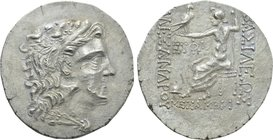 THRACE. Mesambria. Tetradrachm (Circa 225-175 BC). In the name of Alexander III of Macedon.