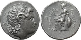KINGS OF THRACE (Macedonian). Lysimachos (305-281 BC). Tetradrachm. Sardeis.