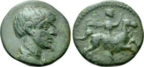 KINGS OF THRACE (Macedonian). Skostokos (277-260 BC). Ae.