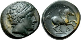 KINGS OF MACEDON. Philip II (359-336 BC). Ae.