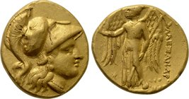 KINGS OF MACEDON. Alexander III 'the Great' (336-323 BC). GOLD Stater.