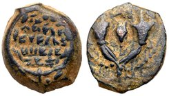 Judaea, Hasmonean Kingdom. John Hyrcanus I. Æ Prutah (2.44 g), 134-104 BCE. Jerusalem. 'Yehohanan the High Priest and Head of the Council of the...