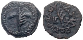 Judaea, Herodian Kingdom. Herod I. Æ Prutah (1.99 g), 40-4 BCE. Uncertain mint in Samaria, RY 3(38/7 BCE). Palm branch with objects (leaves?) to...