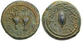 Judaea, Jewish War. AE 1/4 shekel (10.49 g), 66-70 CE. Year 4 (69/70 CE). 'Year four-quarter', two lulav bunches. Reverse: 'To the redemption of Zion'...