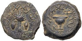 Judaea, The Jewish War. Æ Eighth (5.00 g), 66-70 CE. Jerusalem, year 4 (69/70 CE). 'Year four' (Paleo-Hebrew), lulav branch flanked by an etrog ...