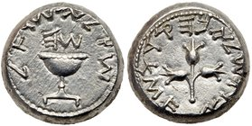 Judaea, The Jewish War. Silver Shekel (13.30 g), 66-70 CE. Year 5 (April-Augustus 70 CE). 'Shekel of Israel' around, 'year 5' above, ritual chalice wi...