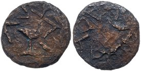 Judaea, The Jewish War. Æ 'Shekel' (6.84 g), 66-70 CE. Gamla, ca. February-August 67 CE. Crude uncertain legend around (either Paleo-Hebrew or A...