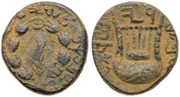 Judaea, Bar Kokhba Revolt. Æ Medium Bronze (7.35 g), 132-135 CE. 'For the freedom of Jerusalem' (Paleo-Hebrew), palm branch within wreath. Rever...