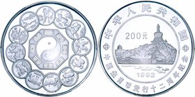 People's Republic. Silver 200 Yuan (Kilo), 1992. Eight waterlines. Lunar Cycle-Animal coin series. Mintage of only 185. Ying/Yang symbols surrounded b...
