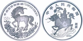 People's Republic. Silver 150 Yuan, 1994. 20 Ounces. Mintage of only 500. First year of Unicorn series (KM 683). In NGC holder graded Proof 68 Ultra C...