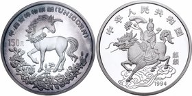 People's Republic. Silver 150 Yuan, 1994. 20 Ounces. Mintage of only 500. First year of Unicorn series (KM 683). In NGC holder graded Proof 66 Ultra C...