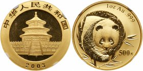 People's Republic. Gold 500 Yuan, 2003. One Ounce. Panda series (KM-1474). In NGC holder graded MS 69. Value $1,300 - UP