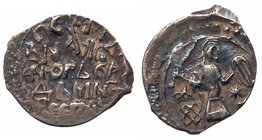Great Principality of Moscow. Appanage of Galytch-Zvenigorod. Juriy Dmitrievich, 1412-1423. Denga. 0.66 gm. G/P 3370A (R III). 