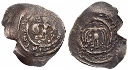 Great Principality of Moscow. Appanage of Mozhaisk. Andrei Dmitrievich, 1389-1432. Denga. 0.90 gm. 