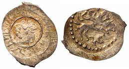 Great Principality of Moscow. Appanage of Mozhaisk. Ivan Andreevich, 1432-1454. Denga. 0.45 gm.
