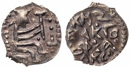 Great Principality of Tver. Boris Alexandrovich, 1425-1461. Denga. 0.58 gm.