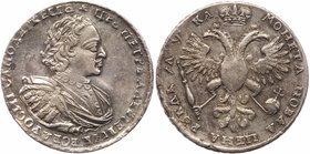 Rouble ≠AΨE ≠AΨKA (1721). Moscow, Kadashevsky mint.