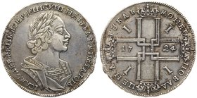 "Rouble 1724. Moscow, Krasny mint. ""Seaman"" bust. 29.12 gm. 