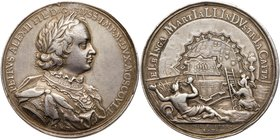 Medal. Silver. 45.6 mm. By Philipp Heinrich Müller. Capture of Elbing, 1710.