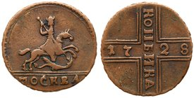 Kopeck 1728. Moscow, Kadashevsky mint. 3.86 gm. 