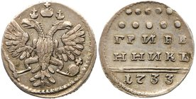 Grivennik 1733. Moscow, Kadashevsky. 2.73 gm. 