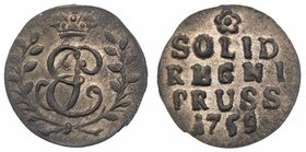 Solidus 1759. Solidus 1759. Königsberg. 0.57 gm. 
