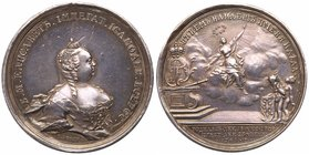 Medal. Silver. 41.5 mm. By B. Scott. 