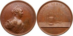 Medal. Bronze. 65.3 mm.
