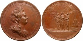 Medal. Bronze. 65 mm. 