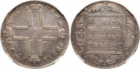 Rouble 1799 CM MБ.