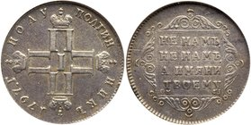 Polupoltinnik 1797 CM ФЦ. 