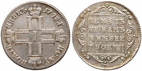Polupoltinnik 1798 CM MБ. 