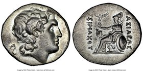 THRACE. Byzantium. Ca. 250-200 BC. AR tetradrachm (30mm, 16.68 gm, 1h). NGC AU 5/5 - 3/5. Name and types of Lysimachus of Thrace. Diademed head of dei...