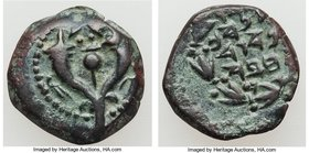 JUDAEA. Hasmoneans. Alexander Jannaeus (103-76 BC). AE prutah (13mm, 1.84 gm, 6h). EF. Double cornucopia adorned with ribbons, pomegranate between hor...
