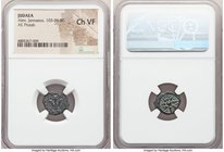 JUDAEA. Hasmoneans. Alexander Jannaeus (103-76 BC). AE prutah (15mm). NGC Choice VF. Jerusalem. Yehonatan the King (Paleo-Hebrew), eight-ray star with...