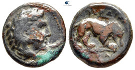 Kings of Macedon. Uncertain mint. Perdikkas III 365-359 BC. Bronze Æ