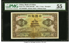 China Bank of China, Shanghai 1 Yuan 1935 Pick 74a S/M#C294-200 PMG About Uncirculated 55. Foreign substance.  HID09801242017