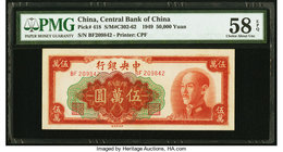 China Central Bank of China 50,000 Yuan 1949 Pick 418 S/M#C302-62 PMG Choice About Unc 58 EPQ.   HID09801242017